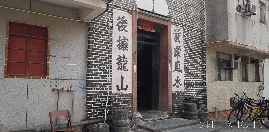 Hong Kong - Fanling Village Entrance