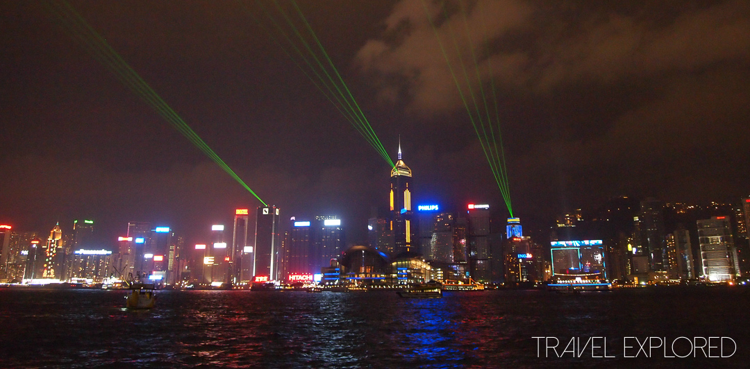 Hong Kong - Symphony of Lights